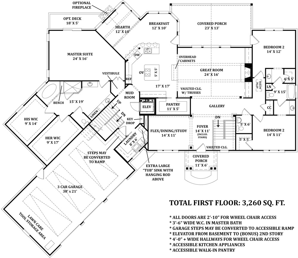 Cottage House Plan with 3 Bedrooms and 2.5 Baths - Plan 4673